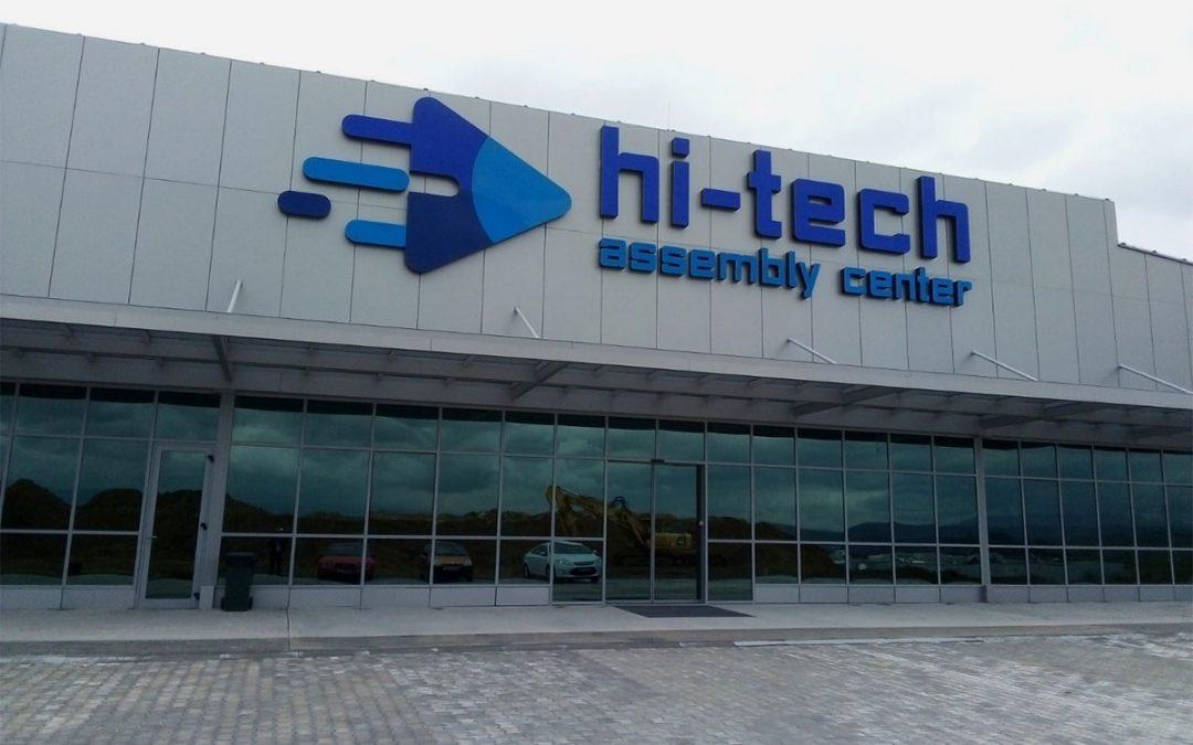 Hi-tech Bunadrzik